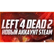 Left 4 dead 2 - new Steam account with mail