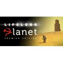 Lifeless Planet: Premier Edition EPIC GAMES MAIL BONUS