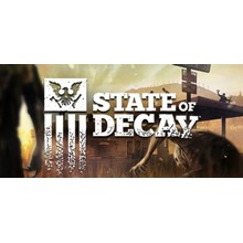 State of Decay STEAM KEY GLOBAL REGION FREE ROW