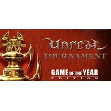Unreal Tournament Game of the Year Edition (STEAM /ROW)