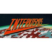 Interkosmos - Steam account