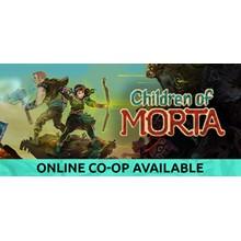 CIVILIZATION VI ETHIOPIA PACK ✅OFFICIAL + BONUS