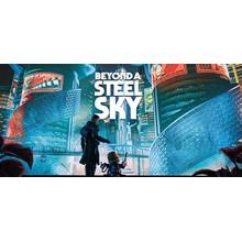 Beyond a Steel Sky - Steam Access OFFLINE