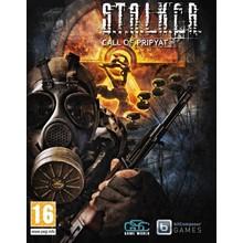 S.T.A.L.K.E.R: Call of Pripyat Steam Key/RegionFREE+ 🎁