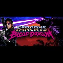 Far Cry 3 - Blood Dragon Uplay key