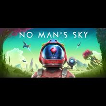 No Man´s Sky [STEAM KEY Region Free  + GIFT