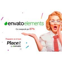 🍃ENVATO ELEMENTS - 1 month license ✅ warranty