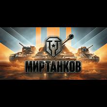 GRAND THEFT AUTO V ONLINE / PLOT / GTA 5 / EPIC GAMES