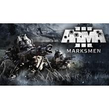 Arma 3 Marksmen DLC  + gift (Steam Key/Region Free)