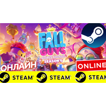 ⭐ Fall Guys Ultimate Knockout STEAM (GLOBAL)