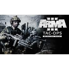 Arma 3 Tac-Ops Mission Pack DLC [SteamKey\RegionFree]