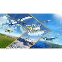 Microsoft Flight Simulator: Premium + ONLINE 🔥 +PayPal