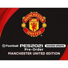 eFootball PES 2021 SEASON UPDATE: Manchester United Ed.