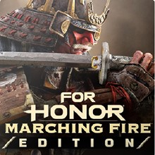 FOR HONOR : MARCHING FIRE EDITION XBOX ONE / X|S Key 🔑