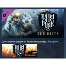 DLC Frostpunk: The Rifts  STEAM KEY REGION FREE 💳0%