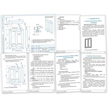 Diploma. Heating register production