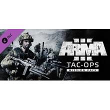 Arma 3 Tac-Ops Mission Pack (DLC) STEAM KEY/REGION FREE