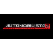Automobilista 2 - Steam Access OFFLINE