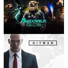 Shadowrun Collection + HITMAN FIRST SEASON EGS + MAIL🎁