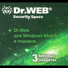 Dr.Web Security Space 1 PC 3 months