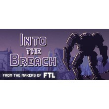 Into The Breach | EPIC GAMES | DATA CHANGE + GIFTS 🎁