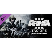 Arma 3 Tac-Ops Mission Pack (Steam GLOBAL)