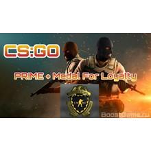 CS:GO [PRIME] 🔥 + Medal For Loyalty ✅