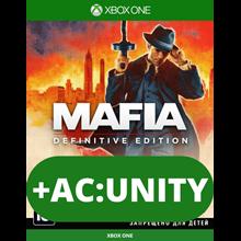 ⭕Mafia Definitive Edition 🎁 + AC:UNITY /XBOX ONE