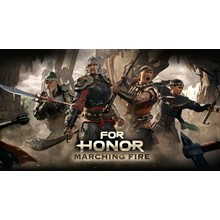 For Honor - Marching Fire Edition (Uplay) RU/CIS