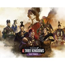 DLC Eight Princes Chapter for TOTAL WAR THREE KINGDOMS