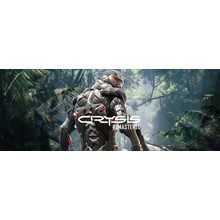 Crysis Remastered Xbox One Activation Key🌎🔑