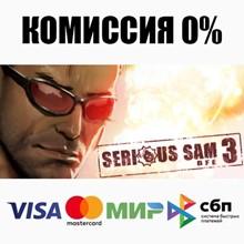 Serious Sam 3: BFE (Steam | RU) - 💳 CARDS 0%