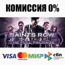 Saints Row: The Third - The Full Package (Steam RU)💳0%