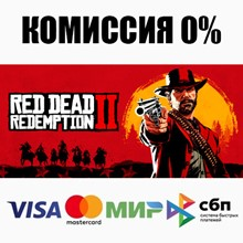 Red Dead Redemption 2 + Select Edition (Steam | RU)💳0%