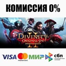 Divinity: Original Sin 2 (Steam | RU) - 💳 CARDS 0%