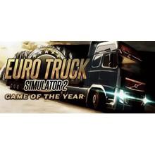 EURO TRUCK SIMULATOR 2 GAME OF THE YEAR GOTY + GIFT