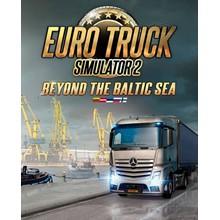 EURO TRUCK SIMULATOR 2 THE BALTIC SEA (STEAM) + GIFT