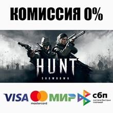 Hunt: Showdown (Steam | RU+KZ) - 💳 CARDS 0%
