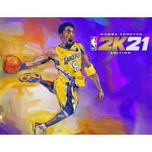 NBA 2K21 MAMBA FOREVER EDITION (steam key) -- RU