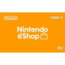 🔥 GIFT CARD NINTENDO ESHOP 1000 RUB [RU] RUSSIA