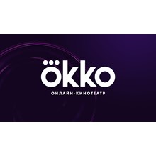 Okko 45 DAYS SUBSCRIPTION OF THE OPTIMUM PACKAGE 🎥