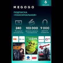 "MEGOGO ""MAXIMUM"" [RU/180 DAYS+]"