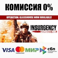 Insurgency: Sandstorm (Steam | RU) - 💳 CARDS 0%