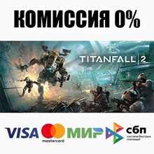 Titanfall® 2: Ultimate Edition (Steam | RU) 💳 CARDS 0%