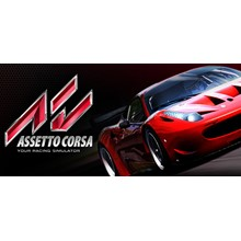 Assetto Corsa >>> STEAM KEY | RU-CIS
