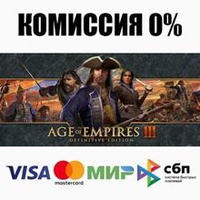 Age of Empires III: Definitive Edition (Steam | RU)💳0%