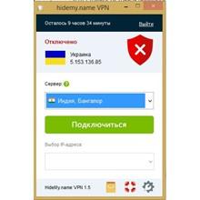 VPN - HideMy.name Key for 24 hours
