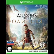 Assassin's Creed Odyssey XBOX ONE / Digital Key 🔑