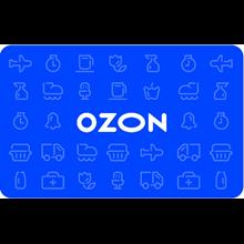 Ozon.ru Electronic gift certificate (3000 RUB.)