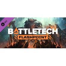 BATTLETECH - Flashpoint (DLC) Steam Key RU